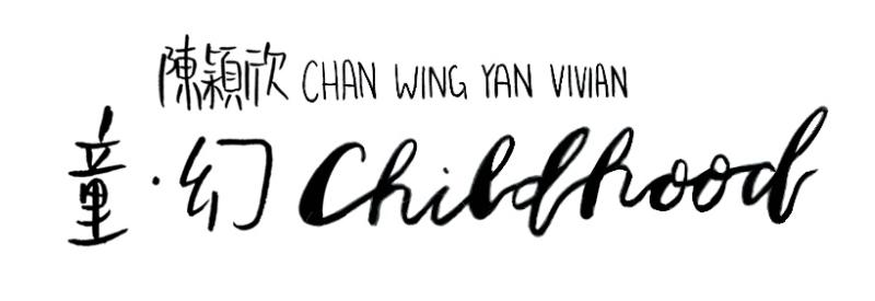 chanwing